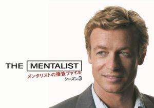 mentalist3