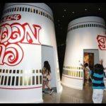【期間限定】カップヌードルミュージアムの入場券が無料!