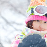 GALA湯沢スキー場の割引クーポンを調べてみました【リフト割引券】