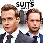 スーツシーズン6はHuluやNetflixで動画配信されているのか調べてみました!