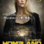 ホームランドシーズン5はHuluで配信がない?TSUTAYA TVで視聴可能!