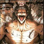 進撃の巨人25巻は漫画村でもう読めない?無料で読む他の方法を紹介!