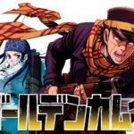 ゴールデンカムイのアニメを九州(福岡、長崎、熊本、鹿児島)からでも視聴する方法!