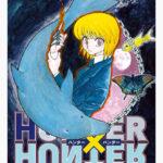 ハンターハンター33巻は漫画村で読めない?無料で読む他の方法を紹介!