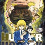 ハンターハンター35巻は漫画村で読めない?無料で読む他の方法を紹介!